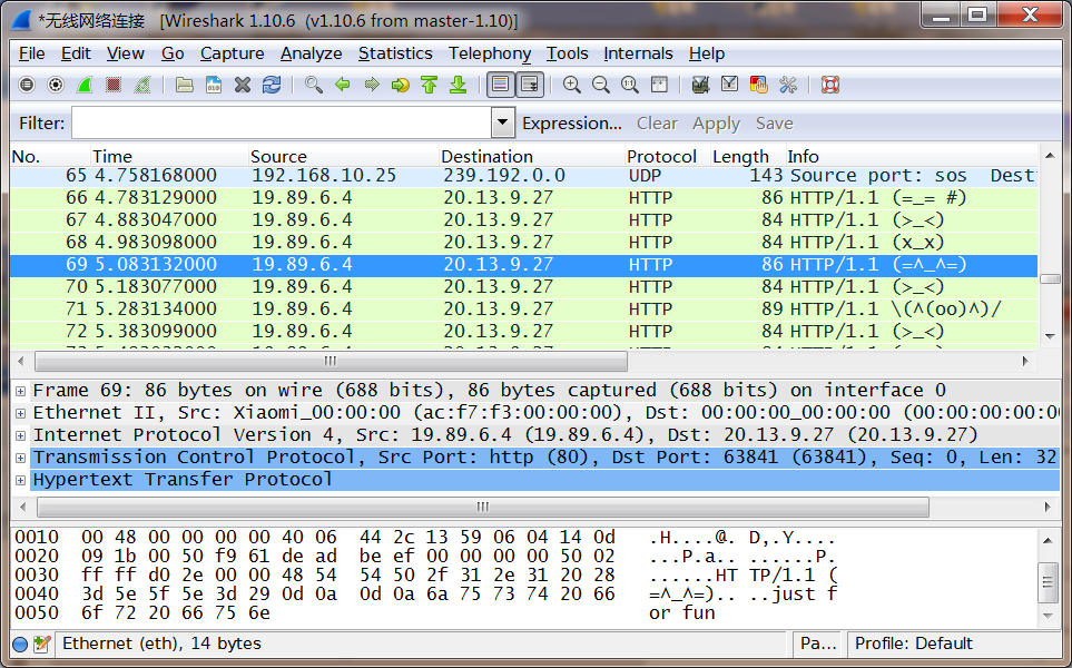 在 Wireshark 上刷奇怪的东西